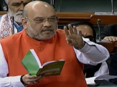 Muslims from Afghanistan, Pakistan, Bangladesh won't get benefits of Citizenship (Amendment) Bill: Amit Shah