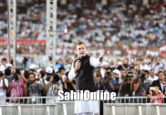 India witnessing over 4 yrs of 'intolerance' says Rahul Gandhi in UAE
