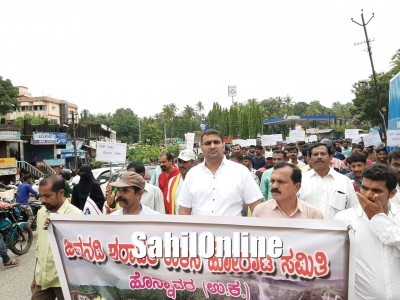 Protest held in Honnavar opposing govt's proposal to divert Sharavati river to Bengaluru