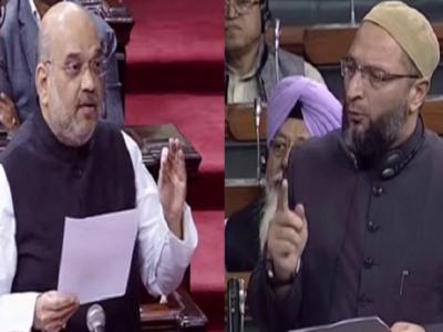 Shah, Owaisi spar over NIA amendment bill