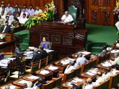 کرناٹک بحران:کانگریس نے سپریم کورٹ کے فیصلے کاخیرمقدم کیا