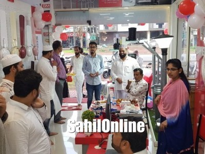 Nafees Electricals Multi-brand showroom of electronic goods inaugurated in Bhatkal