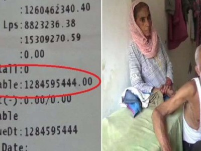 Hapur resident gets electricity bill of Rs 1,28,45,95,444