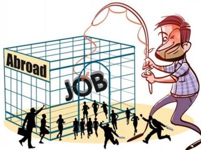 فرضی نوکری کی پیشکش کے جھانسے میں آکر متحدہ عرب امارات میں پھنسے 9ہندوستانی