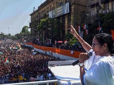 کولکا تہ کی میگا ریلی سے 2021 اسمبلی انتخابات کی تیاریوں کا آغاز کریں گی ممتا بنرجی