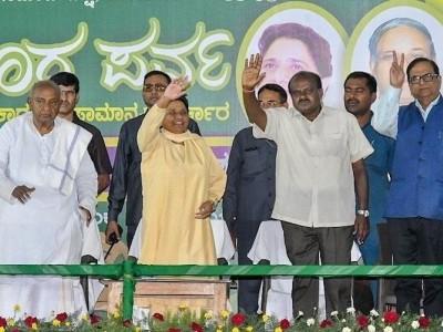 کرناٹک: بی ایس پی ارکان اسمبلی کمارسوامی کے حق میں ووٹ کریں گے:مایاوتی