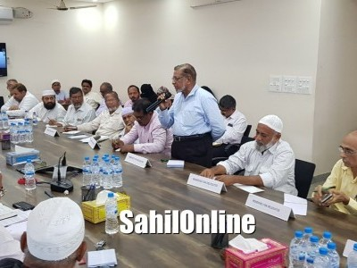 Delegates of 'Muslim Minorities Educational Institutions' chairs meeting at Anjuman Administrative Block in Bhatkal