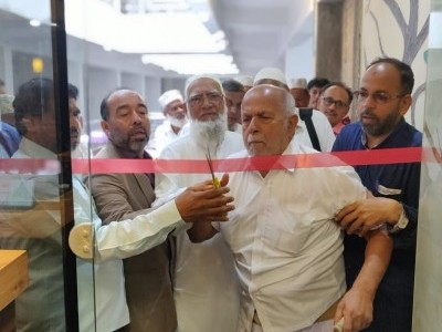 FM Cafe inaugurated by Sulaiman U Talkani at City Centre shopping mall in Honavar