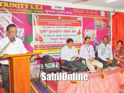 World Blood Donors' Day observed in Udupi