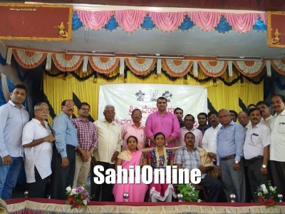 Book Distribution Program held at Aserkeri Hall; SSLC, PUC toppers being felicitated