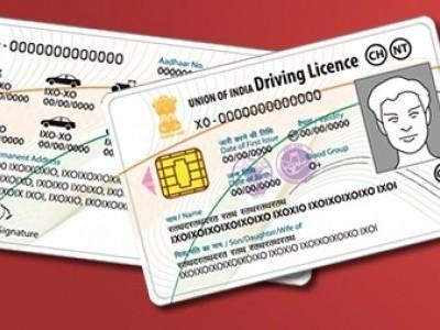 'ڈرائیوروں کے لئے آٹھویں تک کی تعلیم ہونے کی شرط ختم'