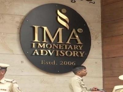 آئی ایم اے کے اثاثوں کو نیلام کرنے حکومت کا فیصلہ، کامپٹنٹ اتھارٹی کے ذریعہ سرمایہ کاروں کو رقم لوٹانے کی طرف پہلا قدم
