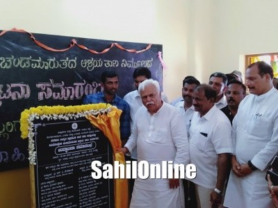 Minister R V Deshpande inaugurates Kapu's multi-purpose cyclone shelter home