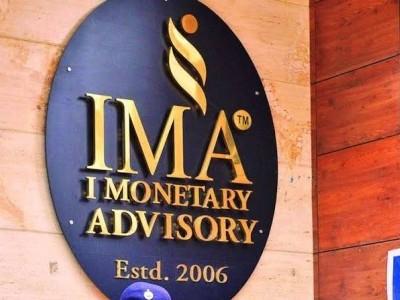 IMA scam: Udupi woman files complaint