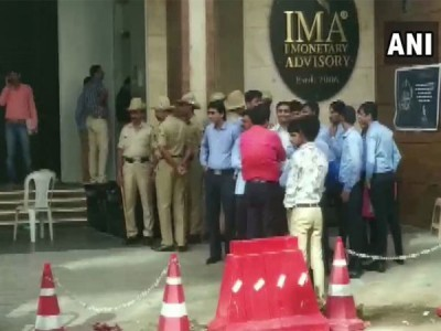 Cash, silver coins seized by SIT in connection with IMA Jewels case