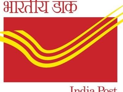 ಅಂಚೆ ಇಲಾಖೆಯಿಂದ ಛಾಯಾಚಿತ್ರ ಸ್ಪರ್ಧೆ