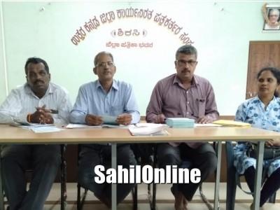بھٹکل  میں 6 جولائی کو ہوگا اترکنڑا ضلع ورکنگ جرنالسٹ اسوسی ایشن کے زیر اہتمام 'یوم صحافت ' پروگرام