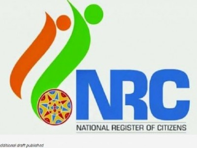 1.02 lakh more excluded from draft NRC in Assam