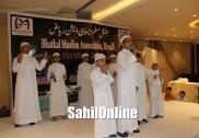بھٹکل مسلم ایسوسی ایشن ریاض کی عید ملن تقریب؛ نوائطی ڈرامے، کوئیز، فینسی ڈریس سمیت کئی دلچسپ پروگرام سے حاضرین نے اُٹھایا لطف