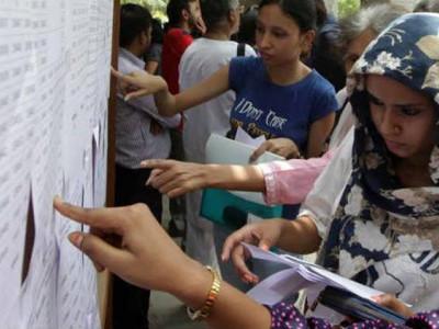 Allot marks, not grades to II PU students: Karnataka panel