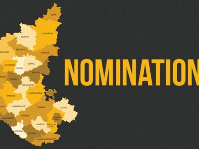 بلدی انتخابات کے لئے 5945 نامزدگیاں داخل