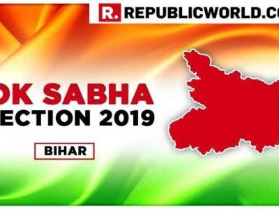 لوک سبھا انتخابات 2019: بہار میں 1 لاکھ سے زیادہ ووٹوں سے جیتنے والوں کا بھی اس بار ٹکٹ کٹ گیا