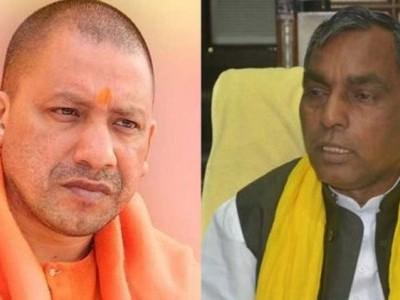 سی ایم یوگی ایکشن میں،اوم پرکاش راج بھرکویوپی کابینہ سے کیا برخاست