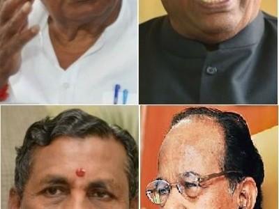 ریاست میں کبھی ہار کا منھ نہ دیکھنے والے سیاسی لیڈروں کی ذلت بھری شکست
