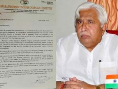HK Patil resigns as KPCC campaign committee chief