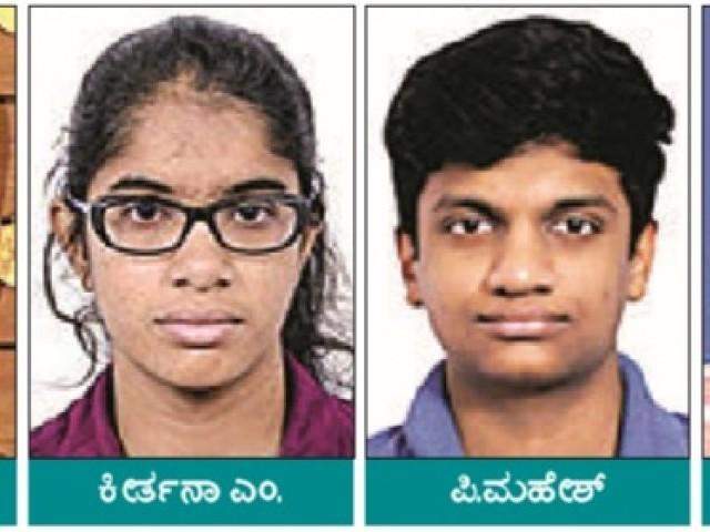 سی ای ٹی امتحانات کے نتائج کا اعلان؛ بنگلور کو سب سے زیادہ رینکس،6جون سے دستاویزات کی جانچ