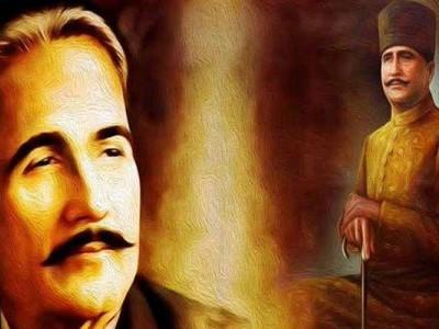 شاعر مشرق علامہ اقبال کی یوم پیدائش ؛کیا آج کا پاکستان علامہ اقبال کے خواب کی تعبیر ہے؟