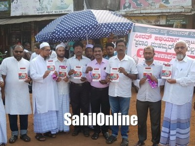 Jamaat e Islami Hind releases books on lifestyle of Prophet Muhammad (SAW); distributes on the occasion of Milad Un Nabi in Bhatkal