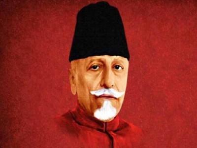 دہلی: کانگریس دفتر میں منایا گیا مولانا ابوالکلام آزاد کا یوم پیدائش
