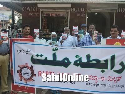 کاروار میں رابطہ ملت کی جانب سے برادران وطن میں سیرت ﷺکتابچے کی تقسیم : محبت و یگانگت کا پیغام