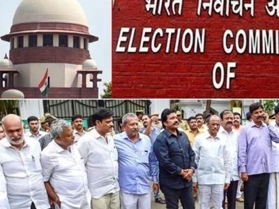 کرناٹکا اسمبلی کے سابق باغی اراکین کی نااہلیت برقرار۔ لیکن انتخاب لڑ نے پر نہیں ہوگی پابندی۔ سپریم کورٹ کا فیصلہ