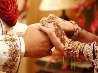میری شادی کے لیے کوئی سستا شادی ہال تلاش کریں، بیٹی کا والد کوپیغام