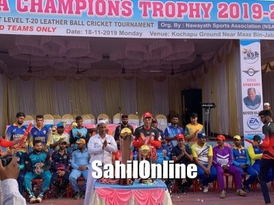 NSA Champions Trophy, a district level T20 leather ball cricket tournament kicks off in style in Manki