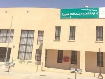سعودی عرب:اپنے ہم جماعت کو چاقو کے وار کرکے قتل کردیا