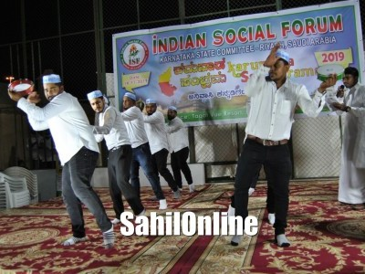 Indian Social Forum Riyadh Hosts Karunada Sambhrama -2019