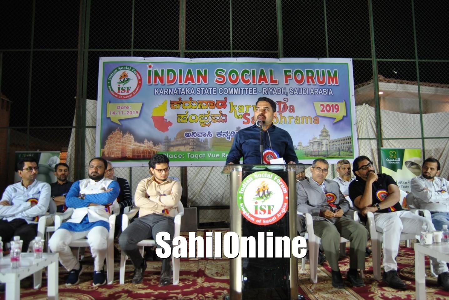 Indian dating forum dipol antenn hookup