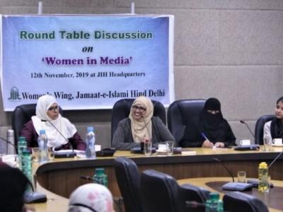دہلی میں جماعت اسلامی ہند کی جانب سےمیڈیا میں خواتین کے موضوع پرمذاکرہ؛ میڈیا سے وابستہ خواتین کی صلاحیتوں کا استعمال بے حد کم ہونے پر تشویش