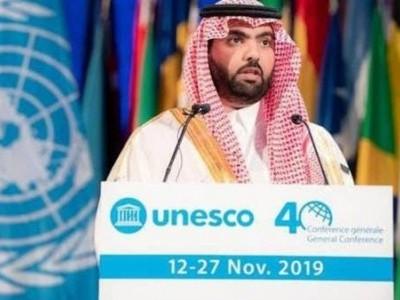 پیرس: یونیسکو کے مرکز میں سعودی ثقافتی نمائش کا افتتاح