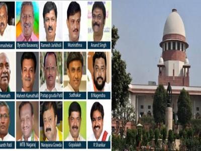 کرناٹک میں 15 اسمبلی سیٹوں پر 248 امیدواروں نے داخل کی پرچہ نامزدگی
