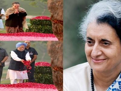 اندرا گاندھی کی 102 ویں یوم پیدائش، پی ایم مودی، راہل گاندھی نے کیا یاد، خراج عقیدت پیش کرنے پہنچیں سونیا گاندھی