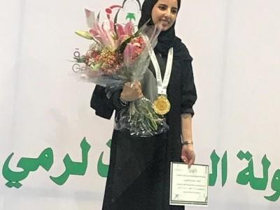 مشاع العتیبی: تیر اندازی کے مقابلے میں گولڈ میڈل جیتنے والی سعودی دوشیزہ