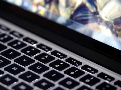 مرکزی یا ریاستی حکومت کسی بھی شخص کے کمپیوٹر سے خفیہ طورپر معلومات حاصل کرسکتی ہے۔ پارلیمنٹ میں وزیربرائے داخلی امور کرشنا ریڈی کا جواب
