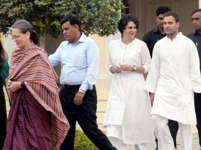 راجیہ سبھا میں کانگریس نے گاندھی خاندان کی ایس پی جی سیکورٹی بحال کا مطالبہ کیا