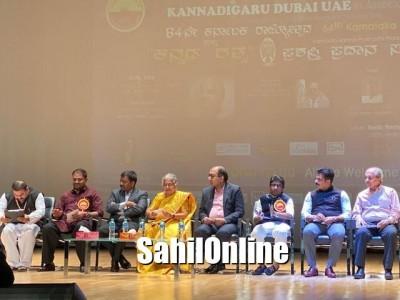 Kargil Hero Naveen Nagappa felicitated in Karnataka Rajyotsava program in Dubai