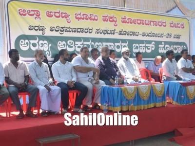 Zilla Aranya Bhumi Hakku Horatagarara Vedike protest in Bhatkal against harassment by forest officials