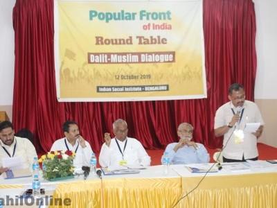 بنگلور میں منعقدہ پاپولر فرنٹ آف انڈیا کے زیراہتمام دلت-مسلم مذاکرہ میں سماجی اتحاد کی کوششوں کو مضبوط کرنے کا عزم